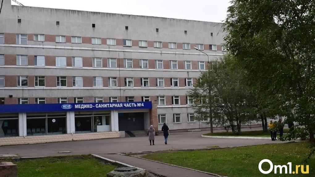 В Омске дочь погибшего от коронавируса медика требует повторное расследование в Минздраве