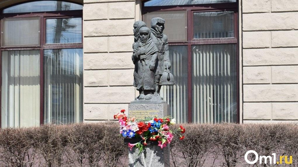Жители блокадного Ленинграда в Омске начнут получать на 15 рублей больше