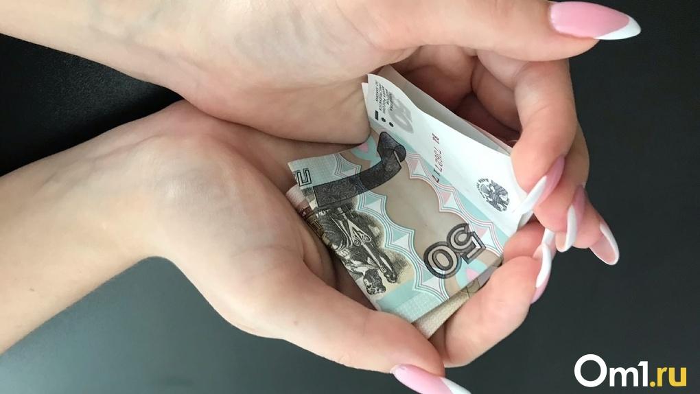 Омские учителя и воспитатели получают меньше средней заработной платы по региону