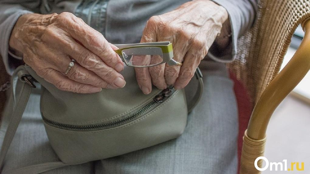 В ПФР назвали размер самой большой пенсии омички. Сумма шокирует