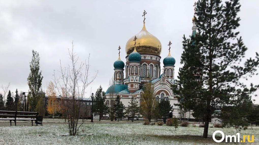 Омск вошел в топ-10 городов по итогам опроса жителей страны