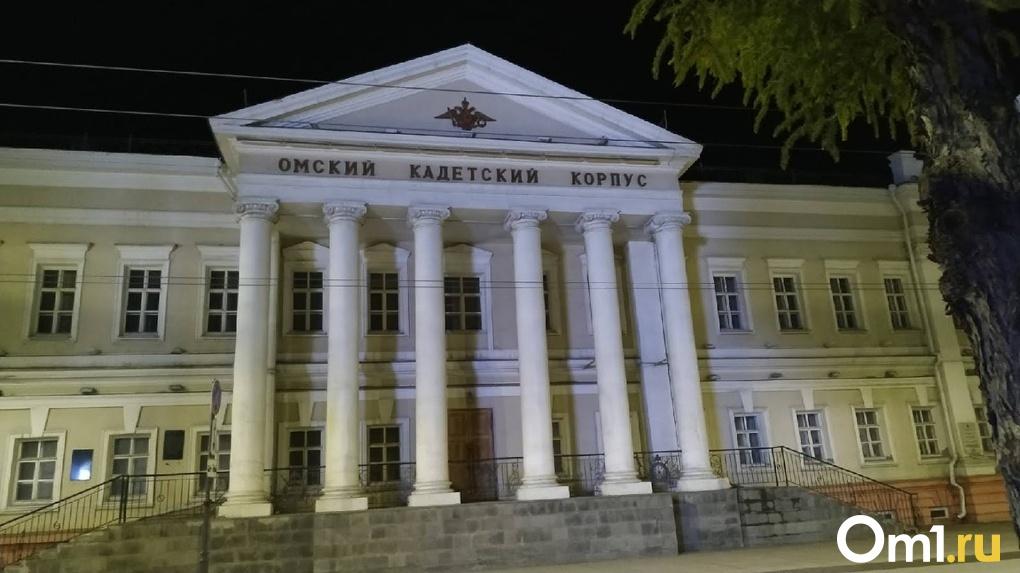 Минобороны сдвинуло сроки строительства нового кадетского корпуса в Омске