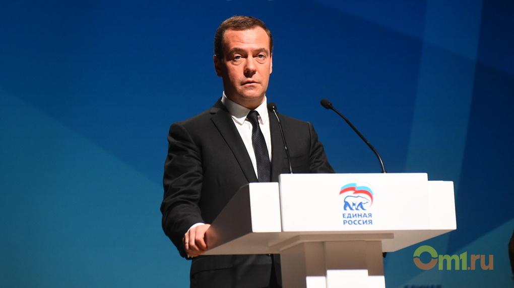 Дмитрий Медведев вновь стал премьер-министром России