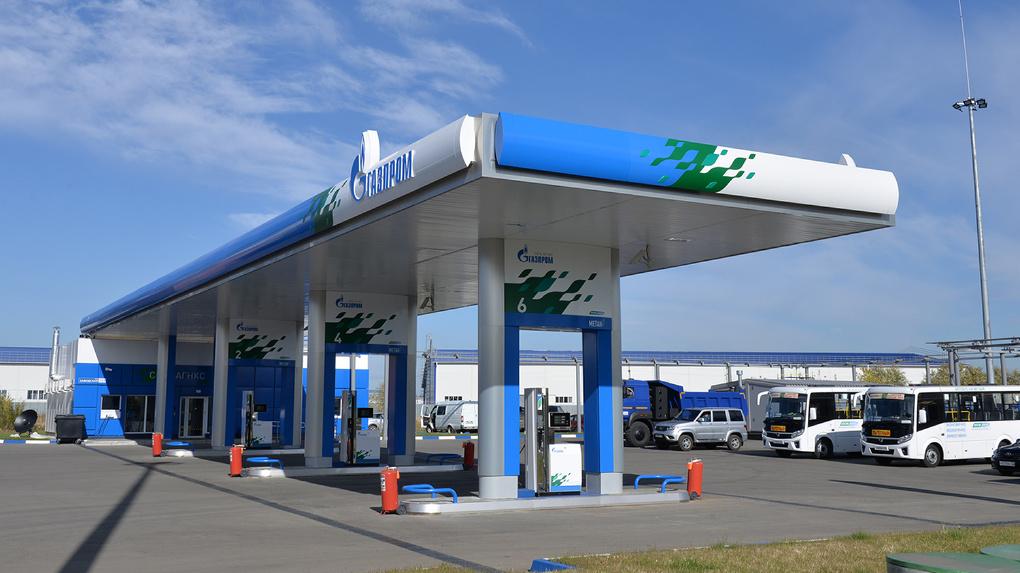 В Омске запустили первую метановую заправку