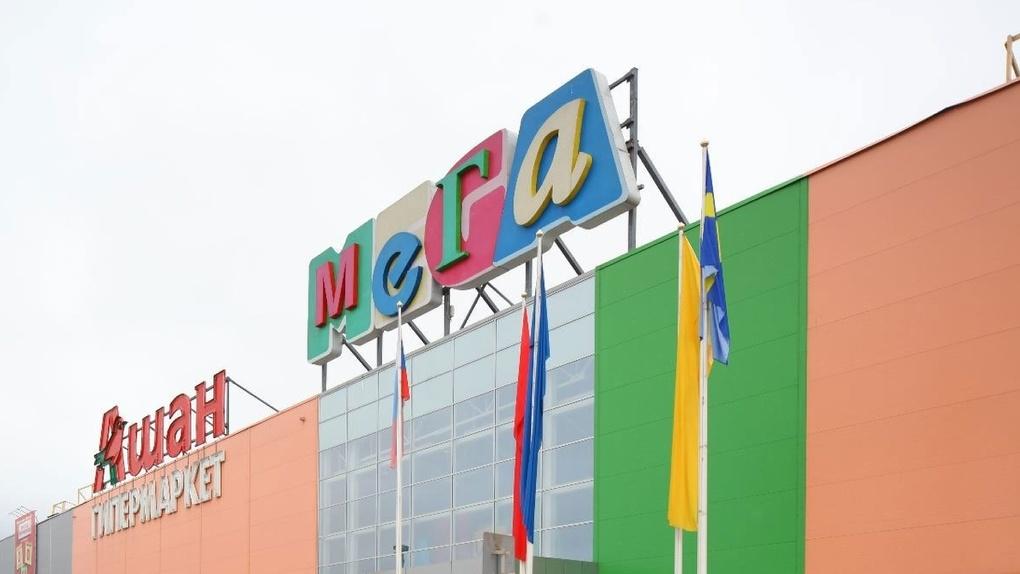 В Омске эвакуируют ТЦ «Мега»