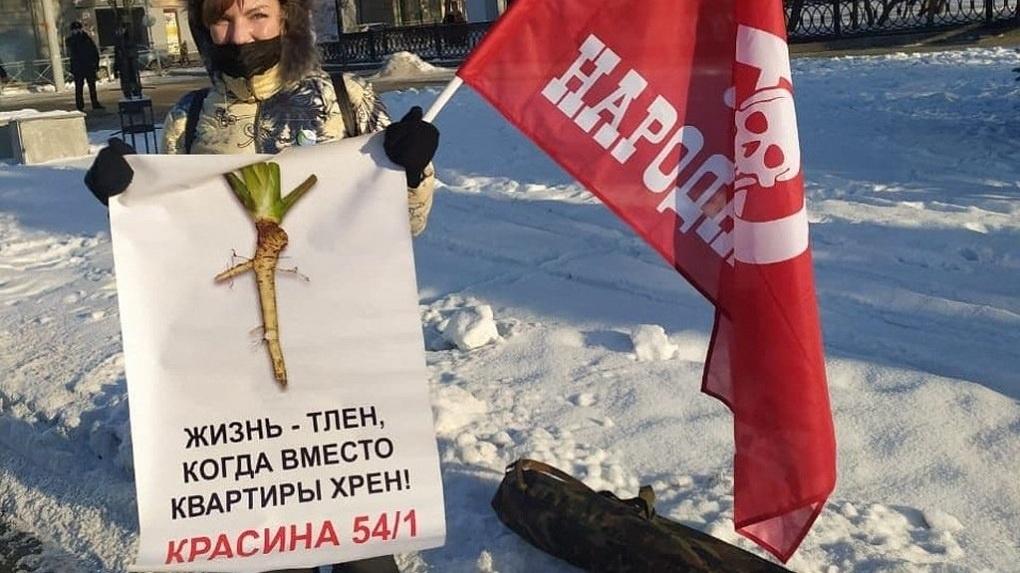 Обманутые дольщики Новосибирска снова вышли на пикет