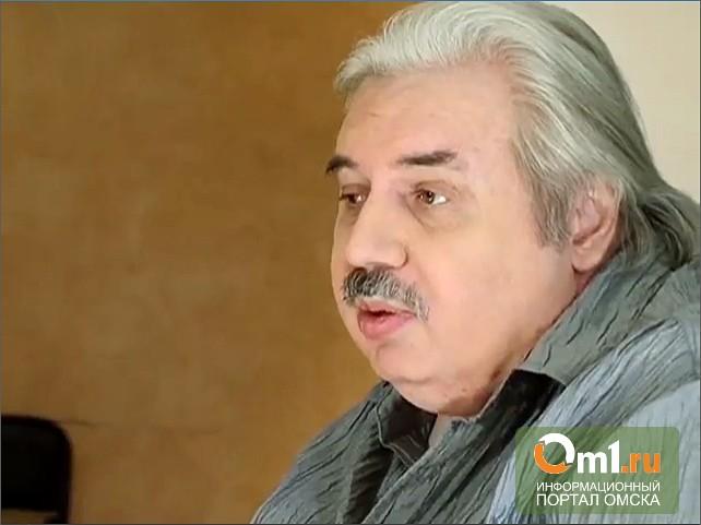 Труд оккультиста Левашова запретили к распространению в Омске