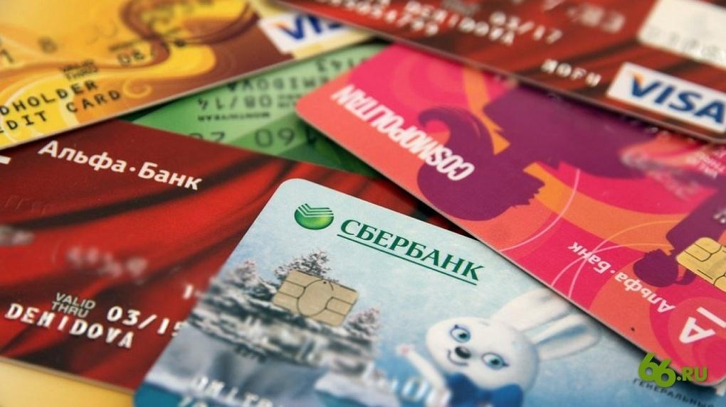 Клиенты банков останутся без кэшбэка и бонусов