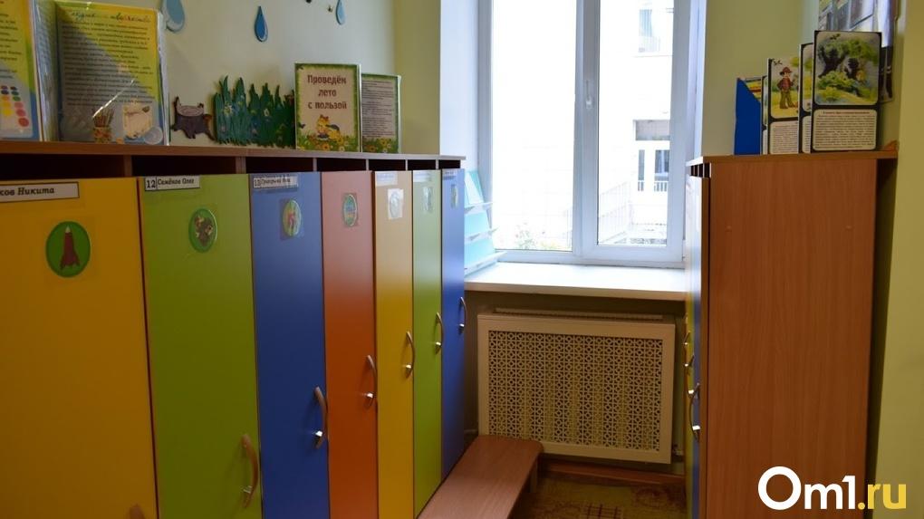 В Омске назвали дату начала работы детских садов. Они будут открыты полностью