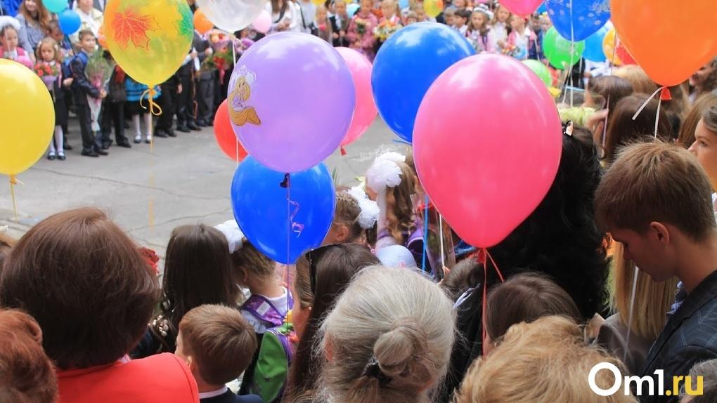 В Омске родителям первоклашек могут дать дополнительный выходной