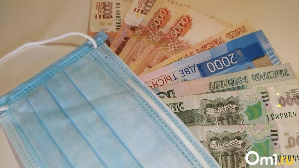 В Омске полтысячи предпринимателей признали, что им нечем платить зарплату сотрудникам