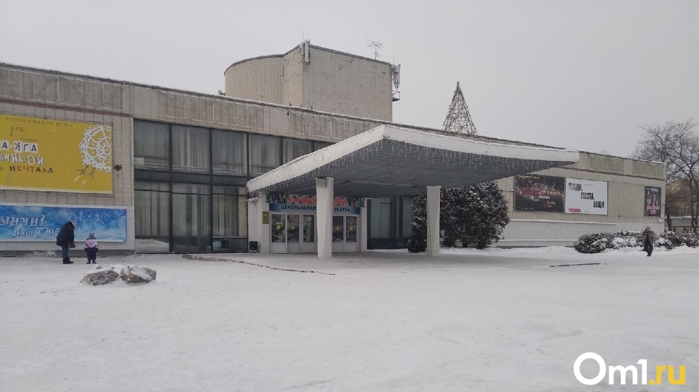 Конкурс на капитальный ремонт здания омского ТЮЗа не состоялся