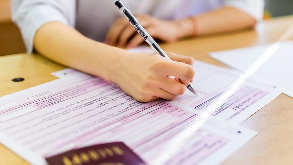 Омским школьникам утвердили расписание ЕГЭ