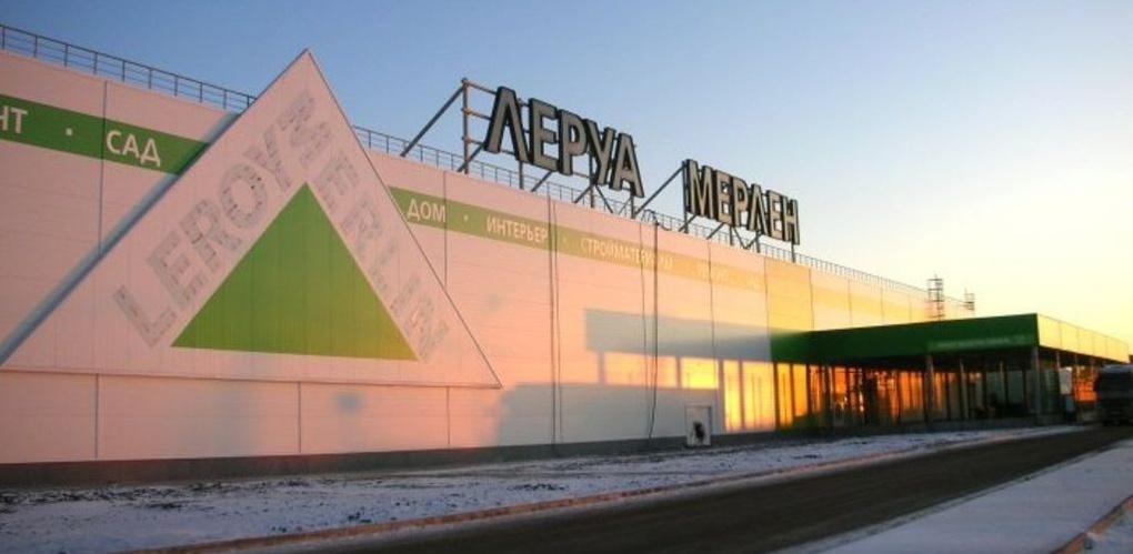 Второй «Леруа Мерлен» в Омске откроется летом