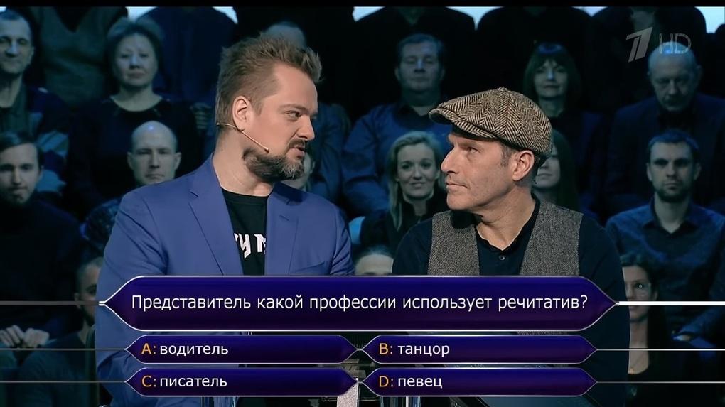 Знаменитый шоумен из Новосибирска Александр Пушной взял куш в программе «Кто хочет стать миллионером?»