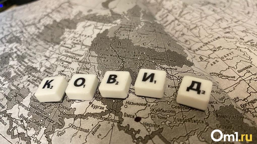 «Идут новые штаммы». Омский губернатор объявил об увеличении реанимационных коек из-за коронавируса