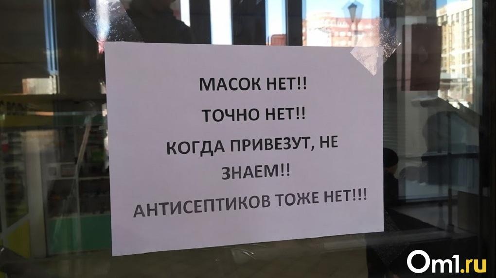 Стало известно, кому в Омске запретили давать комментарии по COVID-19 без согласования с Минздравом РФ