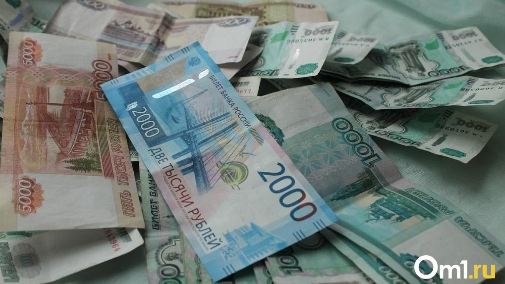 Реальные налоговые каникулы, а не отсрочка. Омское правительство просит федералов спасти местный бизнес