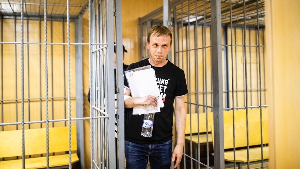 С журналиста Голунова сняли обвинения в сбыте наркотиков