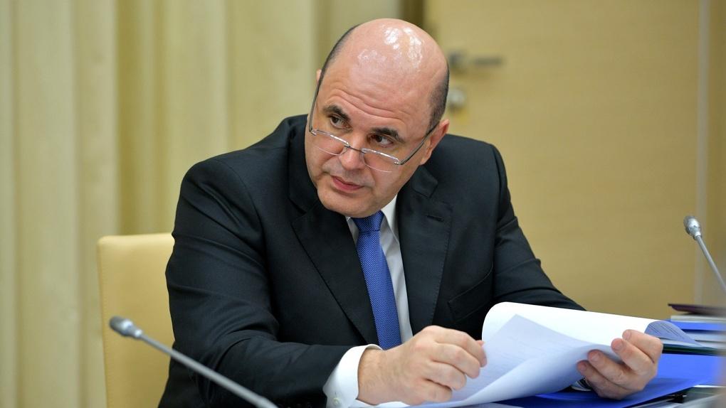 Мишустин подписал новое постановление. Россиянам с детьми до 16 лет выплатят по 10 тысяч рублей