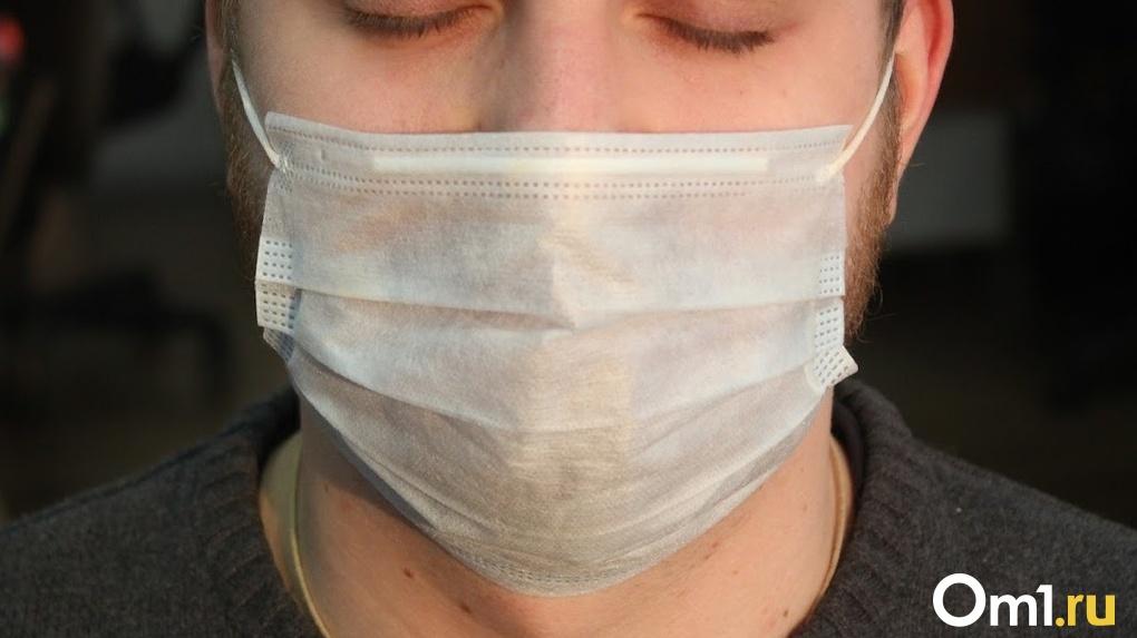 Бесплатные маски, пропитанные наркотиками. Омичам рассылают сообщения об изобретательных грабителях