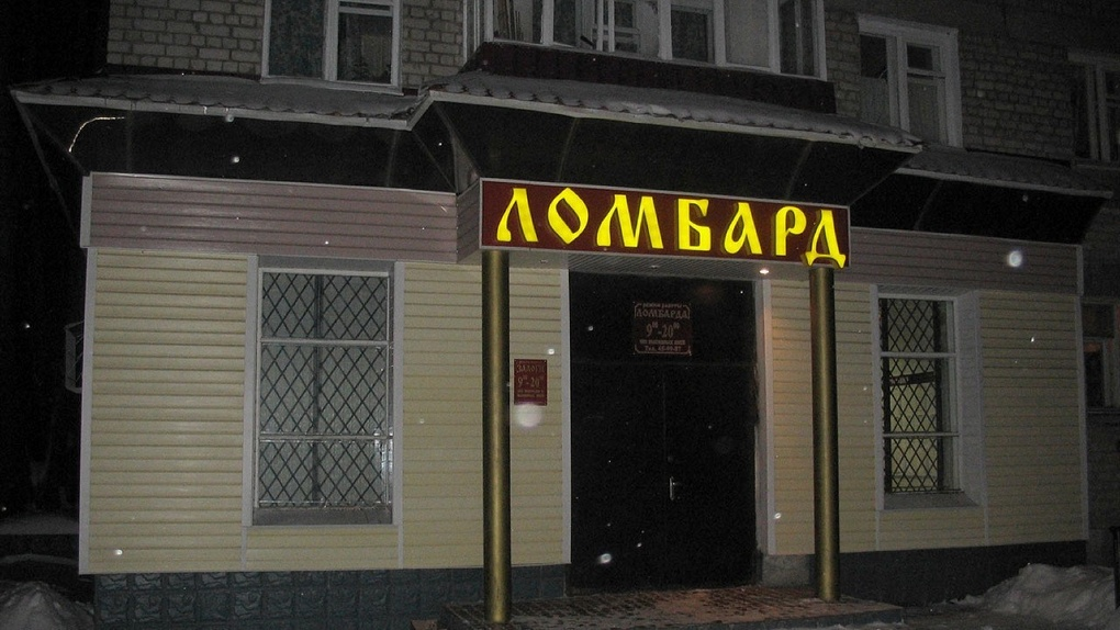 В Омске будут судить работницу ломбарда за присвоение 320 000 рублей