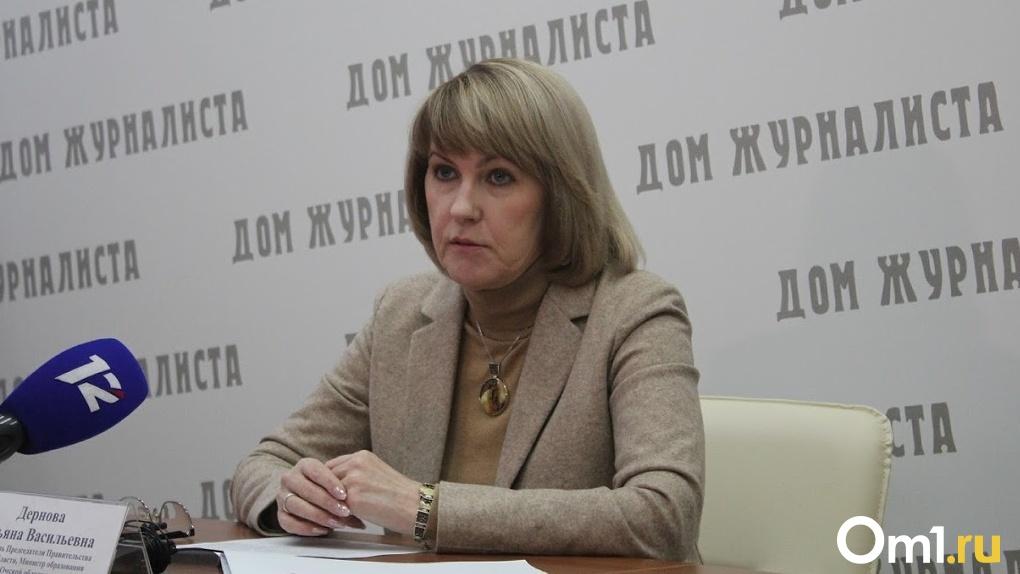 В Омске запустят прямую линию с министром Дерновой по вопросам ЕГЭ
