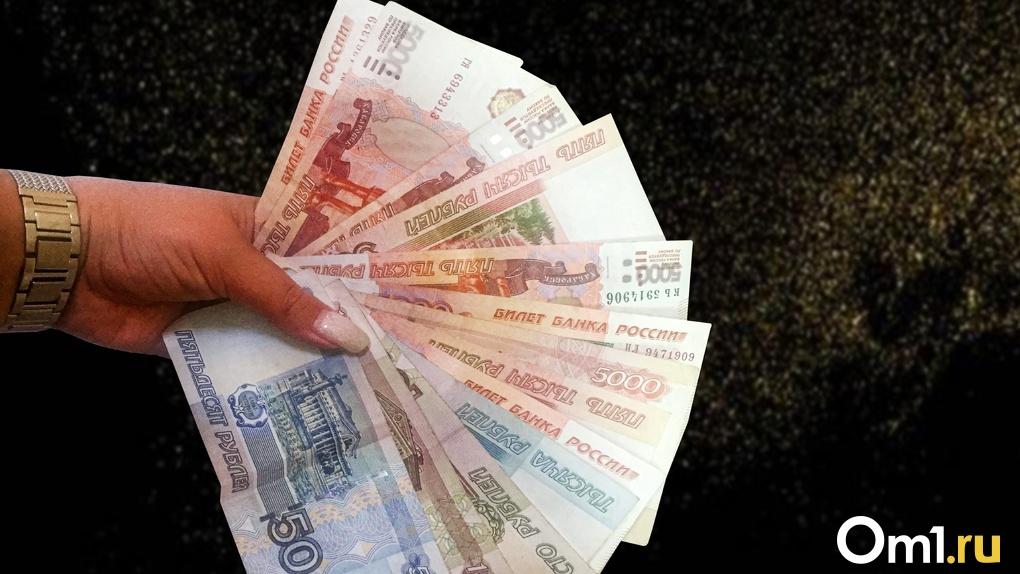 Новосибирские бизнесмены получат по 100 тысяч рублей за каждое новое рабочее место