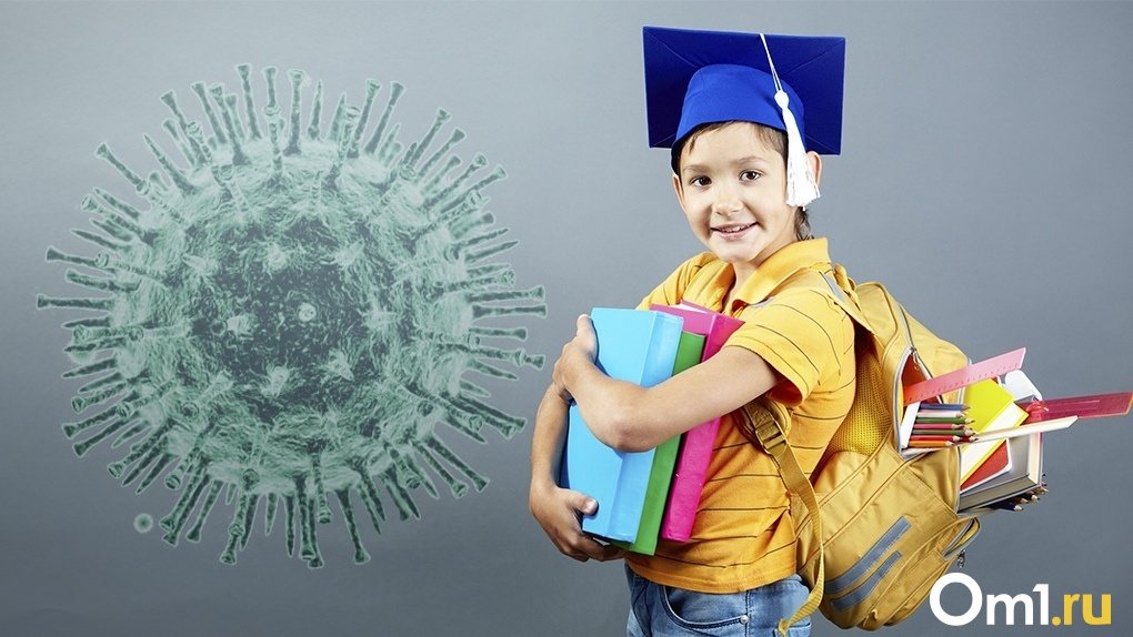 Как подготовить ребёнка в школу в период пандемии?