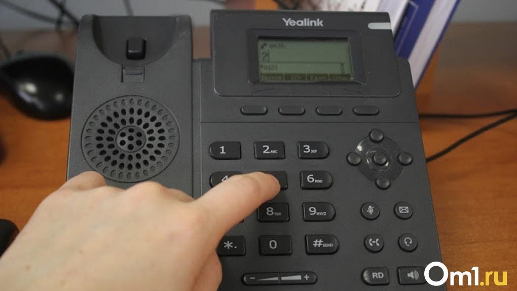 Омскую транспортную компанию обязали установить телефоны и текстофоны для инвалидов