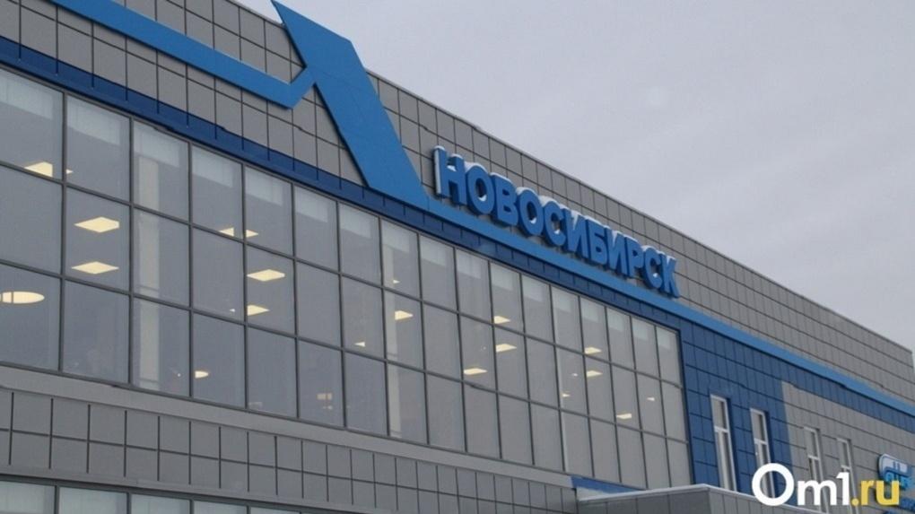 Автовокзал «Новосибирск-Главный» открыл электронные продажи билетов на официальном сайте