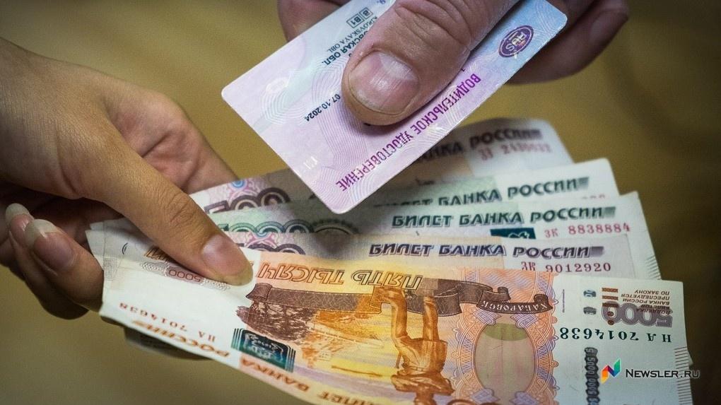 Новосибирец отделался условным сроком после подкупного экзамена на права