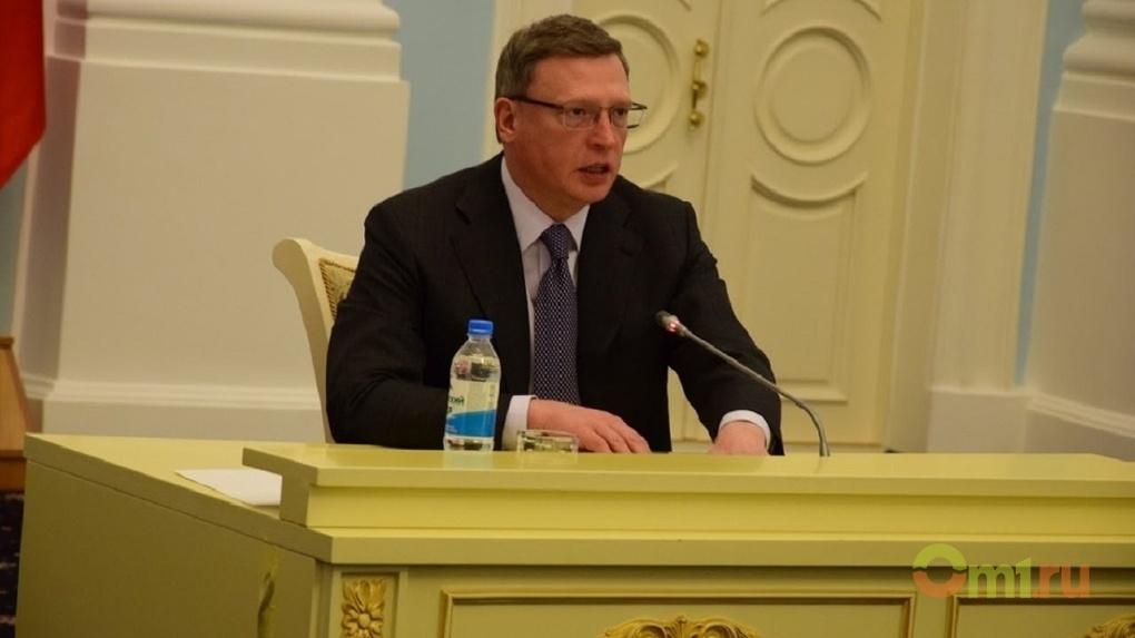 Уральские справедливороссы убрали из руководства омских «эмигрантов»