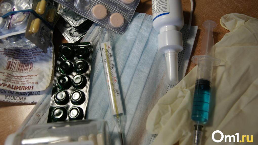 3,5 тысячи упаковок лекарств от COVID-19 бесплатно раздадут лечащимся амбулаторно новосибирцам