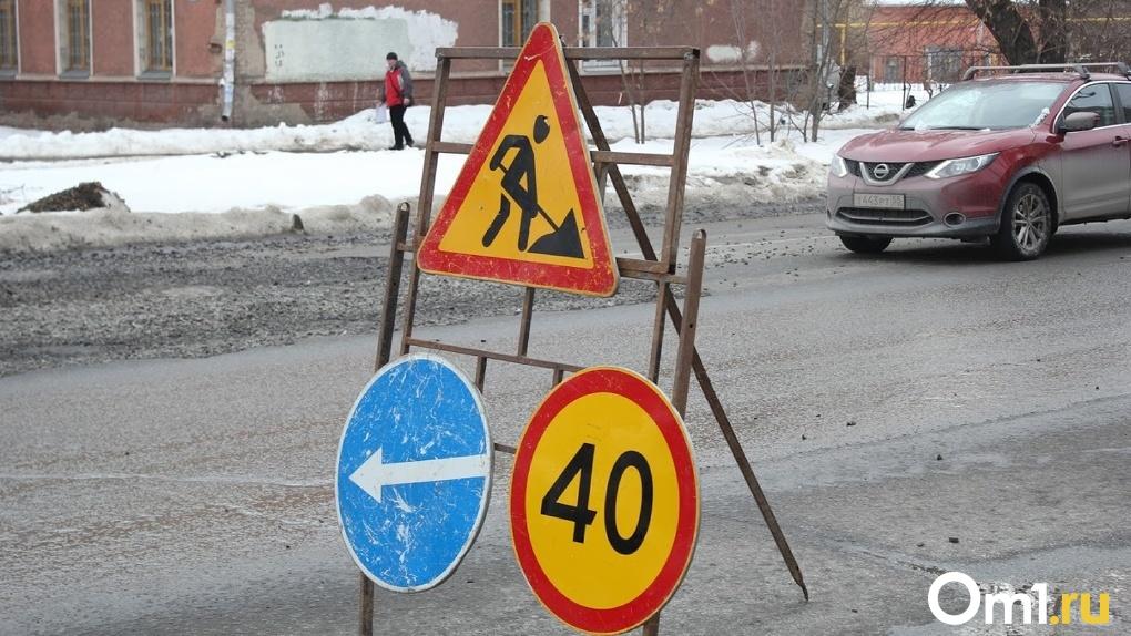 Движение по одной из центральных улиц Омска ограничат на месяц