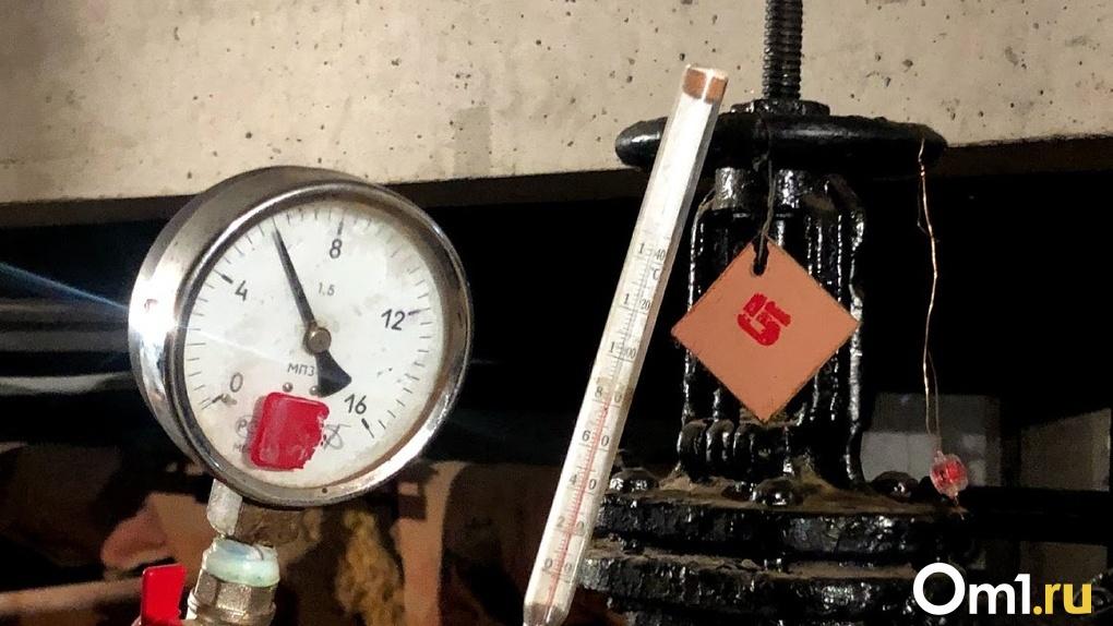 Акционирование омской «Тепловой компании» может спасти её от банкротства