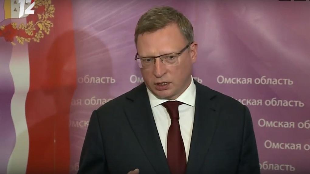 Бурков объяснил, почему в Омской области отменили самоизоляцию