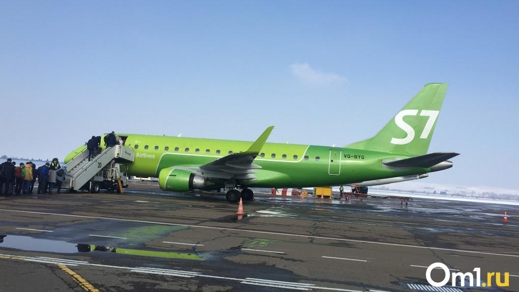 Авиабилеты из Москвы в Новосибирск признаны одними из самых дорогих в России