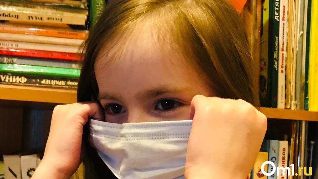 Срочно! В трёх школах Омска зафиксирована вспышка коронавируса