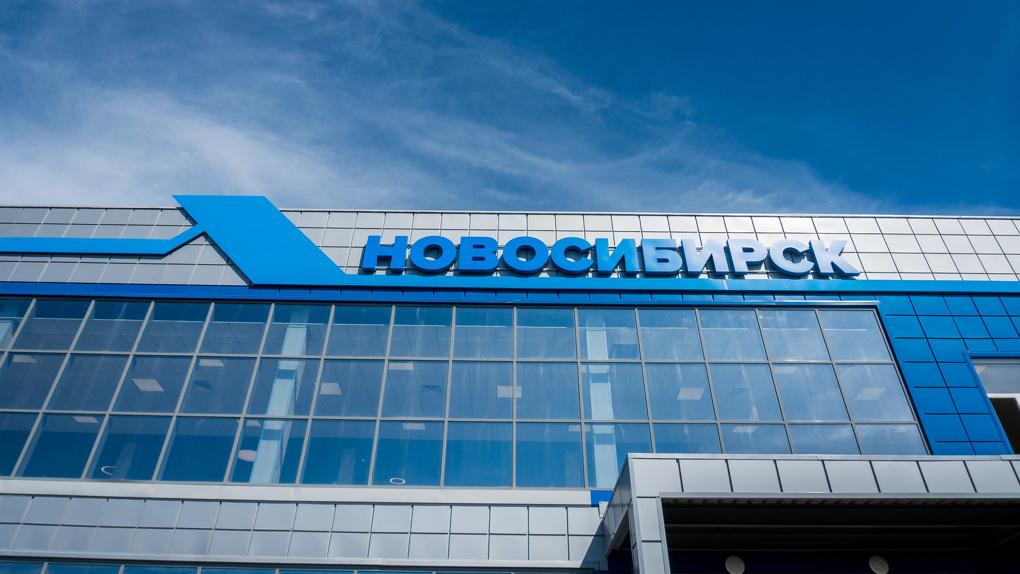 Новый автовокзал с бесплатным Wi-Fi и комнатой матери и ребенка открывается в Новосибирске 18 декабря