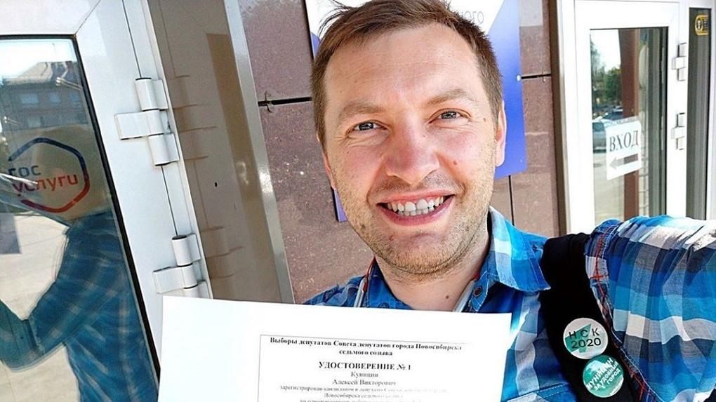 Новосибирский автор проекта «Привет, велосипед» поборется за депутатский мандат