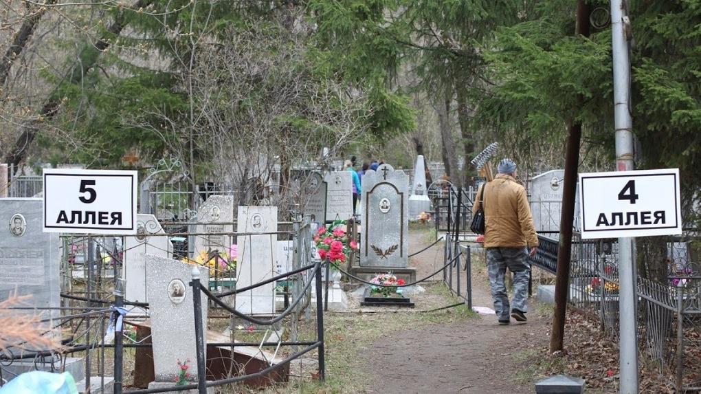 Омичей не пустят на кладбища в Родительский день