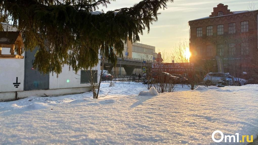 Омские синоптики рассказали, как прошел день зимнего солнцестояния в 2020 году
