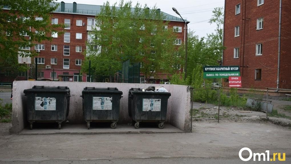 Суд утвердил законность тарифов на мусор в Омске