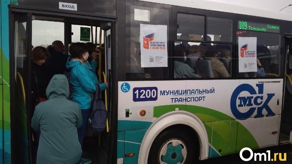 Омичи могут ездить в общественном транспорте, включая маршрутки, за 20 рублей