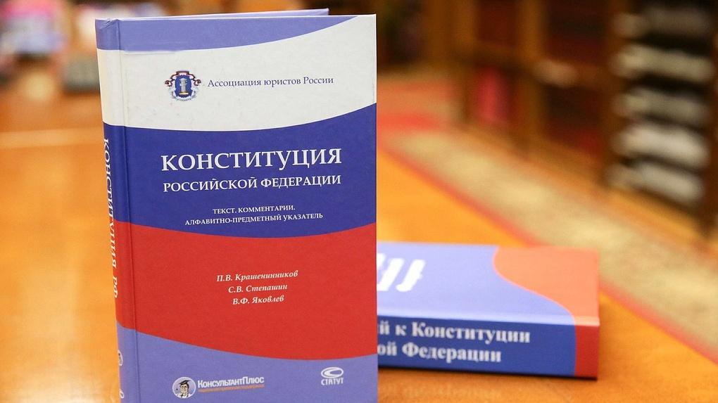 В Новосибирске работают 2012 избирательных участков в третий день выборов по поправкам в Конституцию