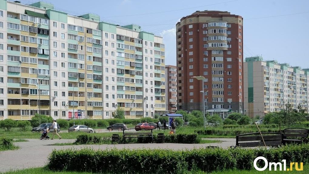 Стало известно, где продают самые дешёвые квартиры в Новосибирске