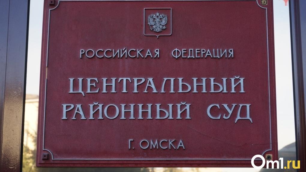 В Омске замглавы Центрального районного суда, назначенная Путиным, внезапно подала в отставку
