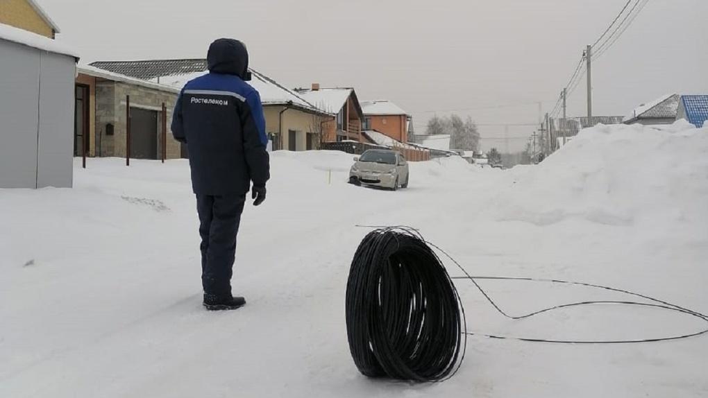 «Ростелеком» в Омской области в 2020 году подключил более 29 тысяч домохозяйств к интернету