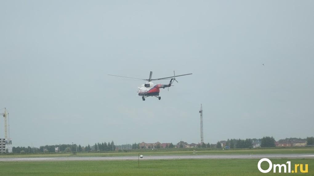 Омичей будут доставлять в больницы на вертолетах